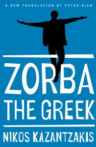 zorba-the-greek-by-nikos-kanzantzakis